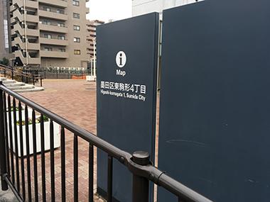 公衆トイレ-墨田区東駒形4 Toilet at Higashi-Komagata Sumida-ku