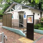 台東区の公衆トイレ その3