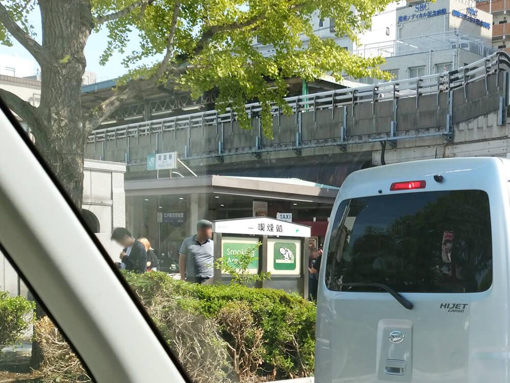 喫煙所・喫煙スポット 両国駅前 東京都墨田区