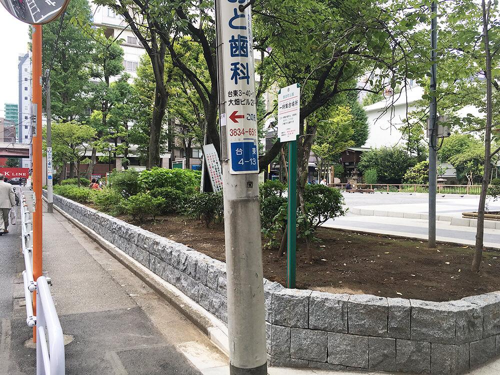公衆トイレ 御徒町公園 台東区 Public Toilet – Taito-ku Tokyo Japan