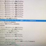 Windows7でupdate失敗する件
