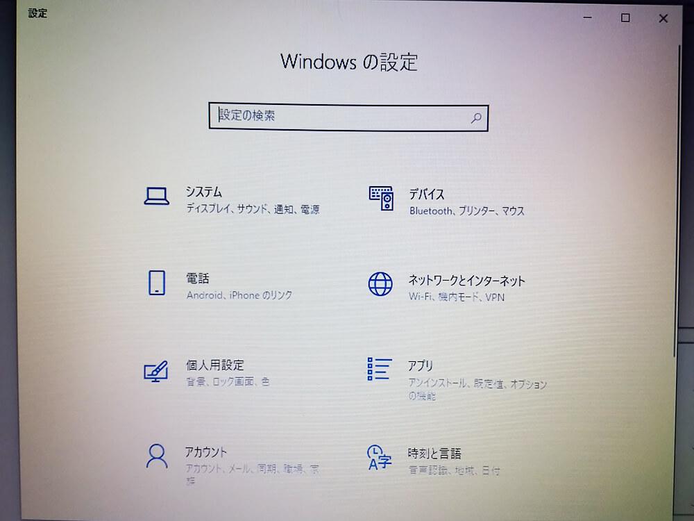 Windows7に戻す方法 windows10