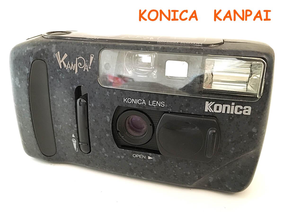 KONICA KANPAI コンパクト フィルムカメラ